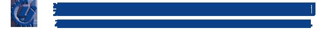 鼓式削片机_木材切片机_木材剥皮机价格 -郑州诚亿重型机械设备有限公司